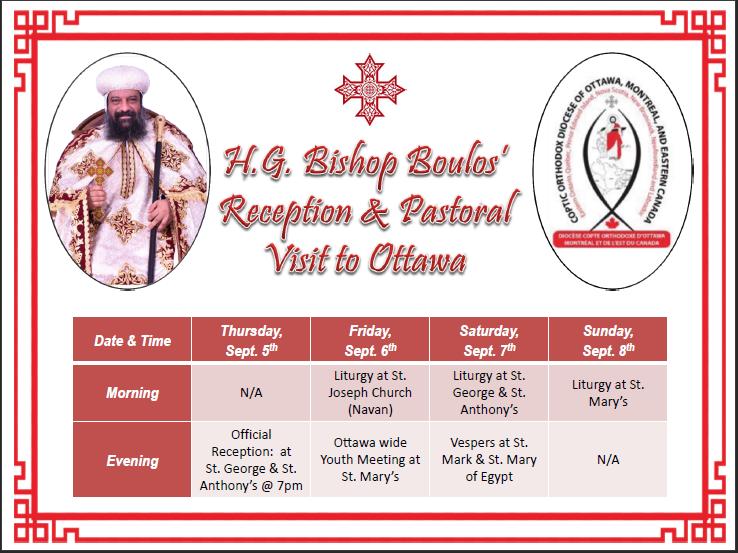 H.G. Bishop Boulos Reception & Pastoral
