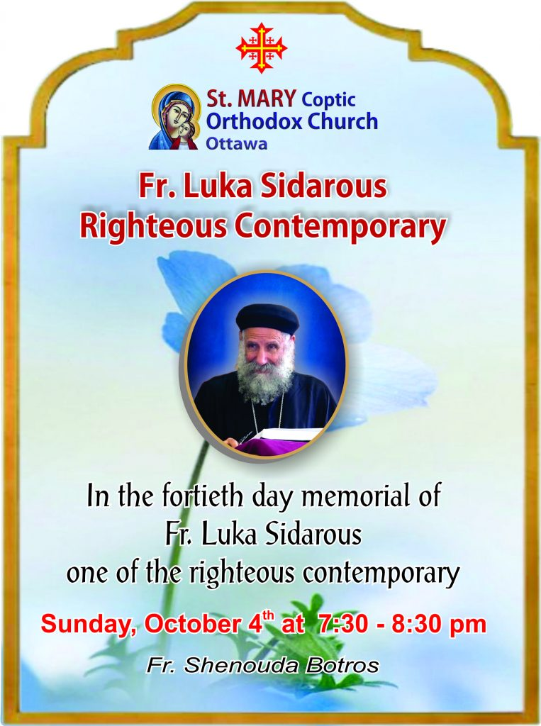 Fr. Luka Sidarous Fortieth Memorial