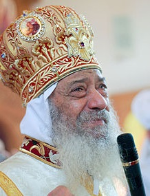 Books by H.H. Pope Shenouda III
